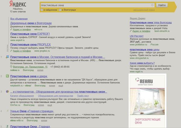Создание сайтов поисковое продвижение контекстная реклама баннерная реклама кулинарный сайт рецепт как сделать шашлык 008/08/15